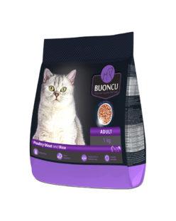 Suaugusioms katėms | Su paukštiena ir ryžiais
